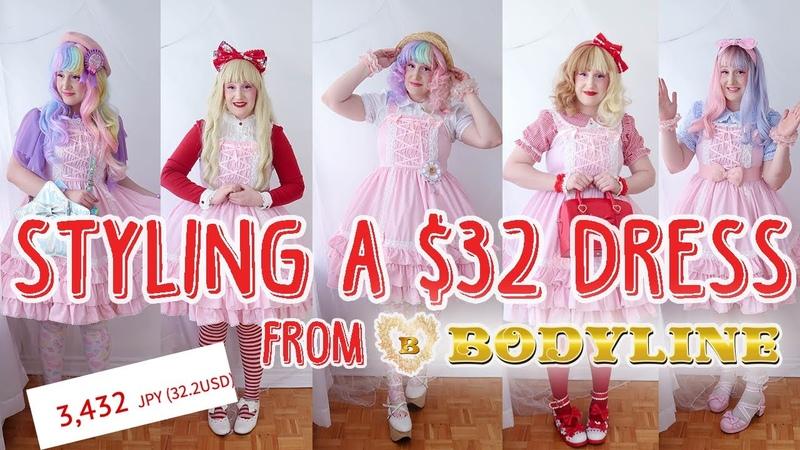Styling a $32 Dress | How to wear Bodyline well