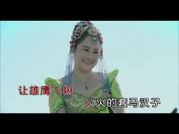 火火的情郎 赵真vs东方红艳 Хуо Хо Цин Ланг Чжао Чжэнь