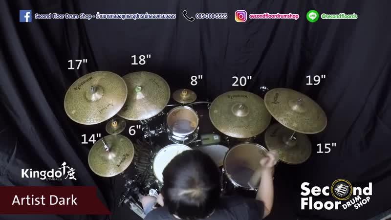 Kingdo Cymbals Artist Dark B20