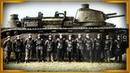 Самый большой серийный танк в мире. Char 2C - французский тяжеловес