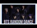 BTS RANDOM DANCE 2013-2020