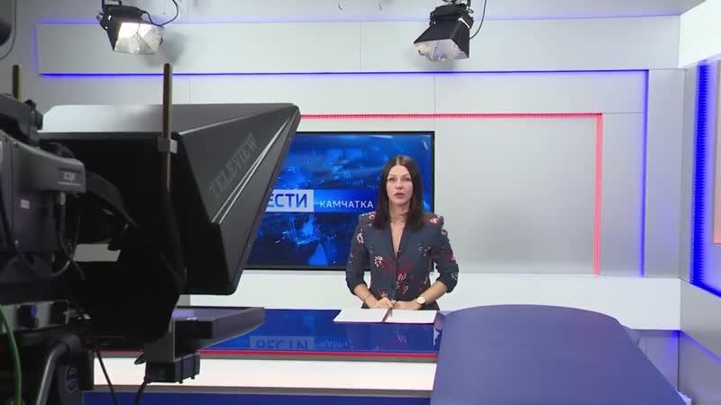 Телеведущая ГТРК Камчатка смеявшаяся над индексацией льгот на 3% покинула канал