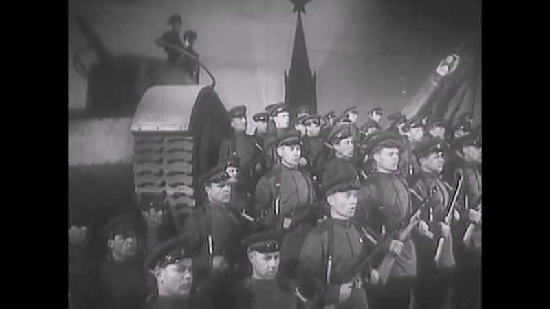 НЕСОКРУШИМАЯ И ЛЕГЕНДАРНАЯ Оригинал песни 25 лет РККА 1943г
