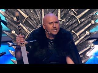 КВН Сборная Татнефти - Нагиев на кастинге Игры престолов