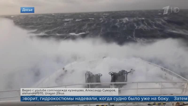 В Баренцевом море в сложнейших условиях продолжается поиск моряков с затонувшего судна Онега