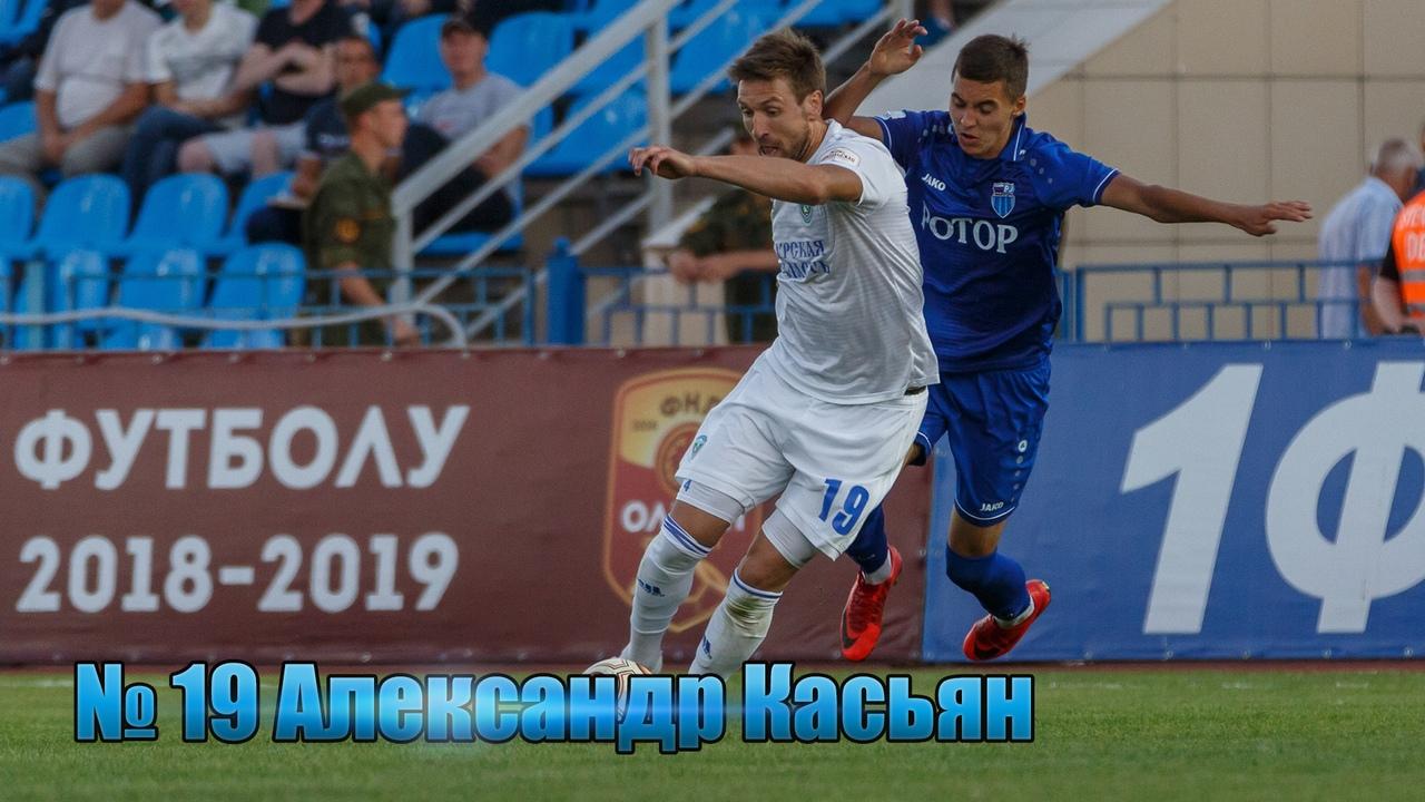 «Авангард» покинул нападающий Александр Касьян