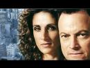 CSI Нью-Йорк s01e01-12 MVO