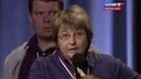 Новости на Россия 24 Путин попросил не шлепать детей