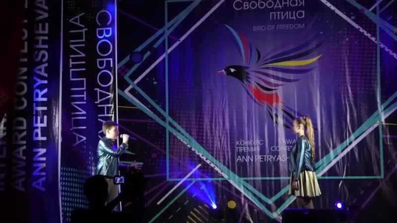 Дуэт МК Мир,где ты и я , слова и музыка Анны Петряшевой