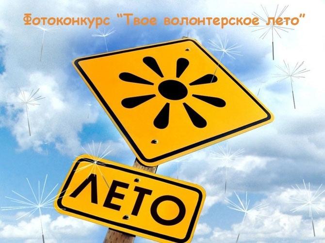 Петровский филиал Центра «Молодёжь плюс» запускает фотоконкурс
