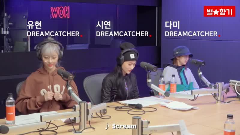 [Dreamcatcher 드림캐쳐] 드림캐쳐쇼📺 드림캐쳐의 TMI 드림 자막Ver. 네이버TV NOW.