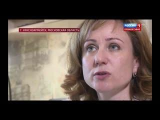 Учитель из Гимназии №6 на шоу Андрея Малахова