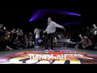 U-13 Anniversary 2020   Dancehall Judge Demo   Nyuta