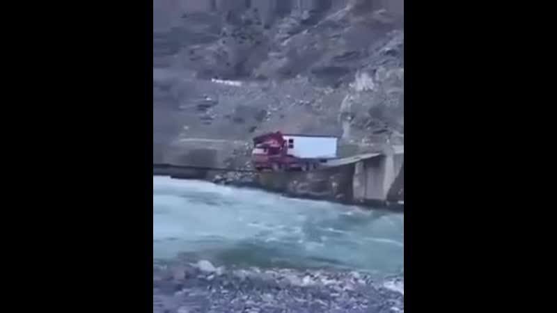 Отважный водитель