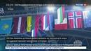 Новости на Россия 24 • Художественная гимнастика. Золотой дебют сестер Авериных