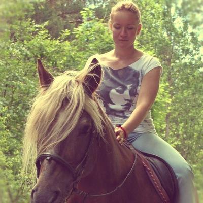 Екатерина Бирюкова