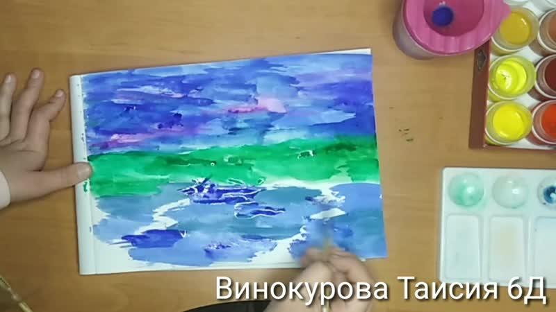 6Д кл МОУ ИРМО СОШ п Молодежный Винокурова Таисия 20 05 2020