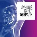 Дима Билан фото #39