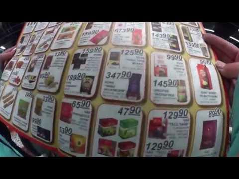 Народные цены в магазине народный спб ЭТО ПИТЕР ДЕТКА