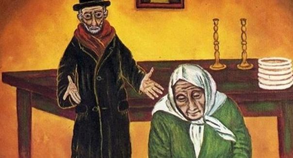 Жила-была бедная еврейская семья