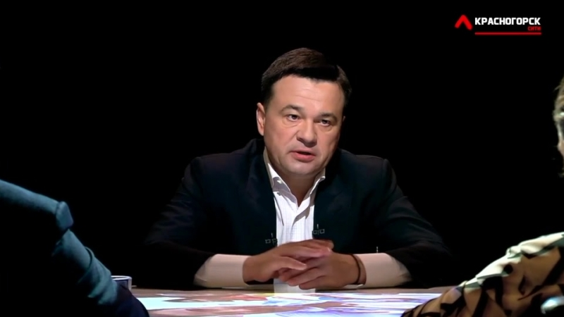 О дольщиках и о судьбе Uraban Group. Губернатор Подмосковья.