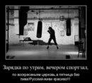 Стас Крюков фото #8