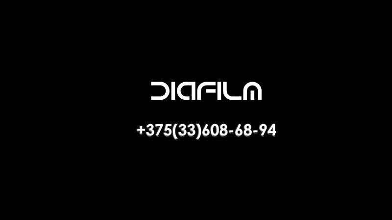 DiAFilm USD