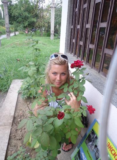 Светлана Гецольд