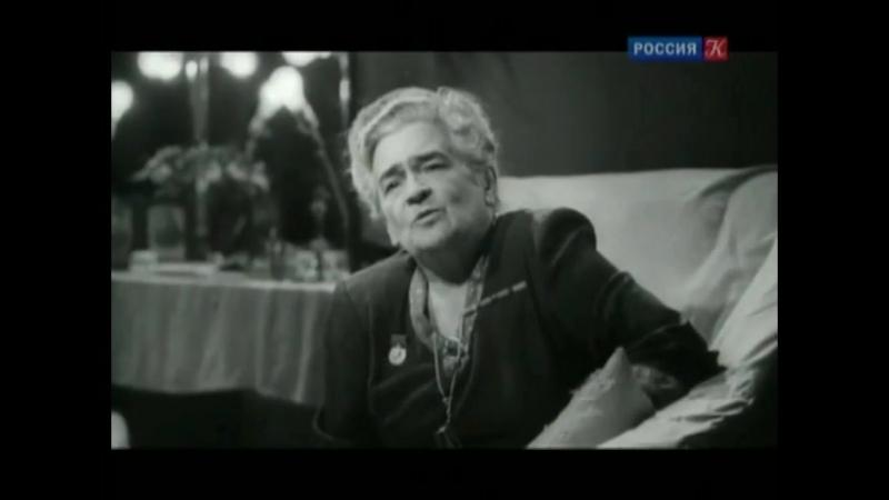 Майя Туровская о О.Л. Книппер-Чеховой