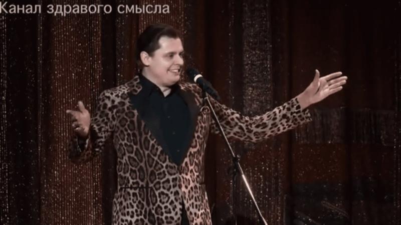 Evgeniy Ponasenkov I Love Paris