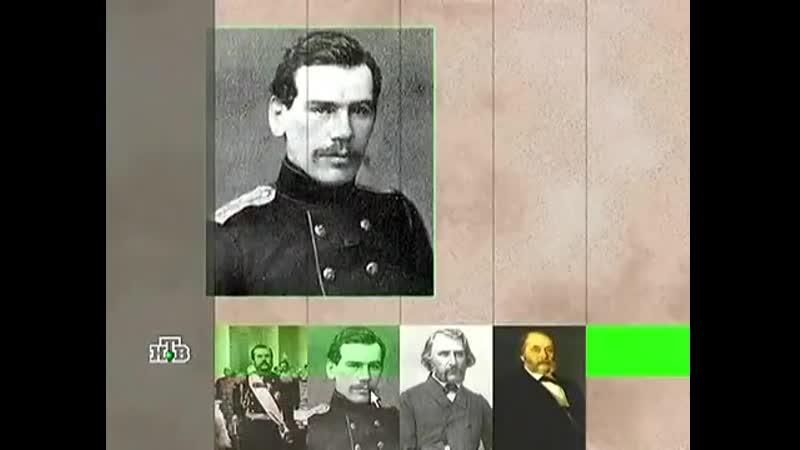Российская империя 11 Александр II часть 1