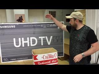 "Телевизор за подписку от ""Столица С"". Подведение итогов"