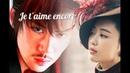 Je t'aime encore – Mr. Sunshine | Dong Mae Yang Hwa (Kudo Hina)
