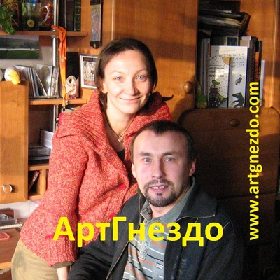Ирина Евдокимова