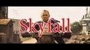 Гонка на мотоциклах из фильма Skyfall