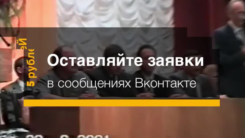 Оцифровка видео в Осиповичах