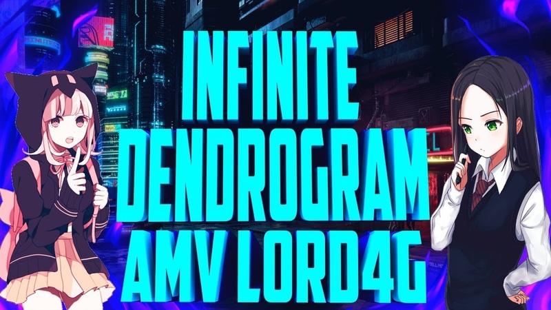 Infinite Dendrogram 「AMV」4Kᴴᴰ