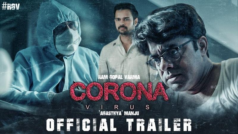 Coronavirus Trailer Ram Gopal Varma Agasthya Manju Latest Movie Trailers 2020 RGV
