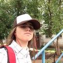 Лиза Неред фото #16