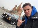 Дмитрий Масленников фото #27