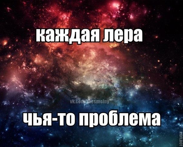 спина, уверенная смешные фото леры башкирская балерина педагог