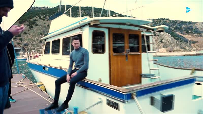 ADM - backstage yacht