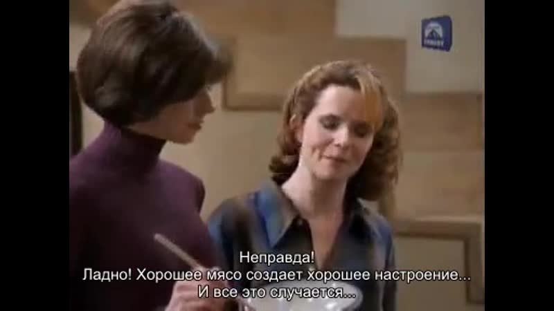 Каролина в Нью Йорке Caroline in the City 1 сезон 12 серия