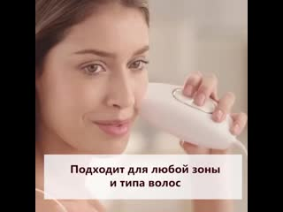 Полезно для женщин