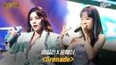 02.07.20 Ailee X Yunhway - Grenade (Full ver.) @ GOOD GIRL