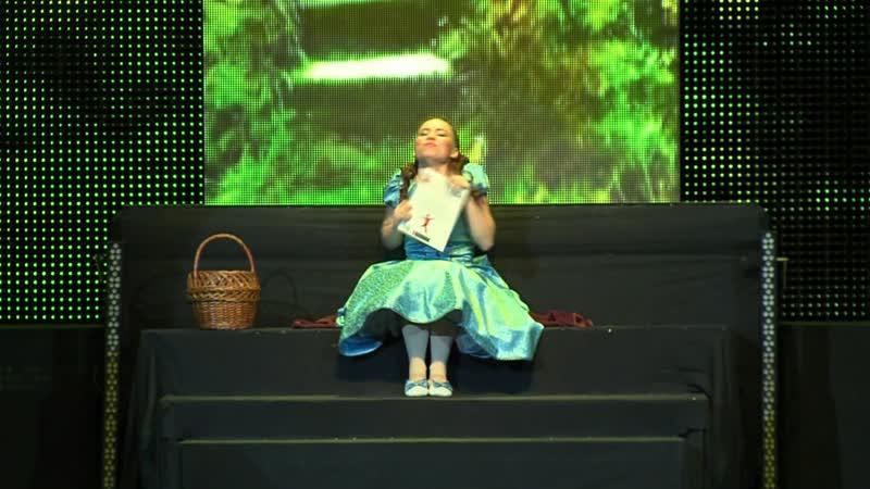 Новые приключения Алисы в стране чудес