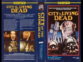 Город живых мертвецов / Зомби,повешенный на верёвке от колокола / City Of The Living Dead / The Fear (1980) Гаврилов