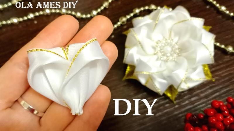 В них можно влюбиться ЦВЕТЫ из ЛЕНТ ЛЕГКО DIY Ribbon Flowers Flores de Fitas Ola ameS DIY