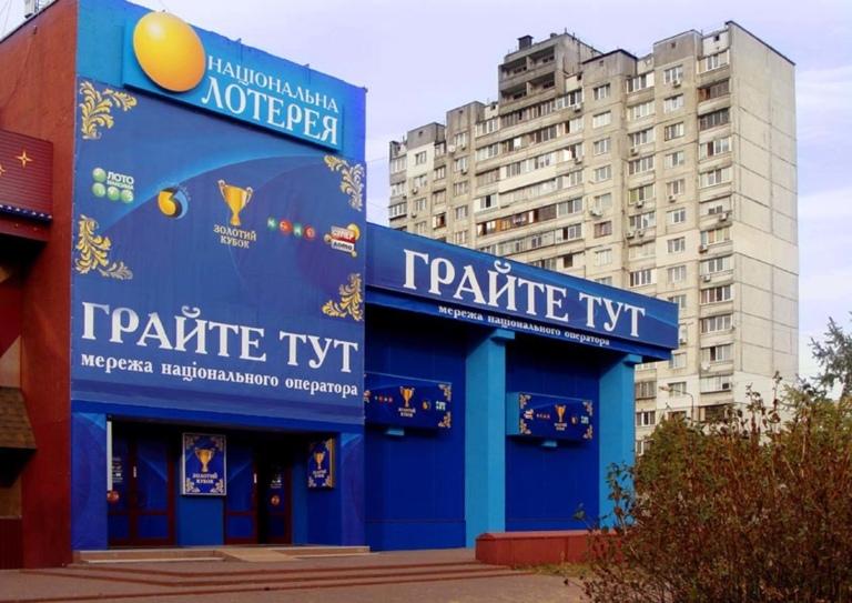 В Донецкой области неизвестные устроили ограбление  в пункте