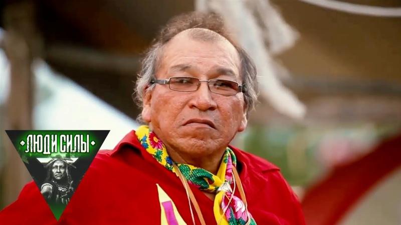 Люди силы Лакота Вичаша Вакан Шаманы красного пути